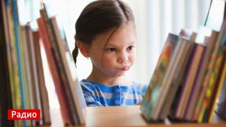 Воронежские литературоведы вступились за «стыдные книжки» от детского омбудсмена