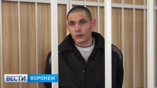 В Воронежской области ужесточили наказание мужчине, истязавшему плоскогубцами падчерицу