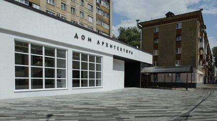В Воронеже после реконструкции открыли Дом архитектора