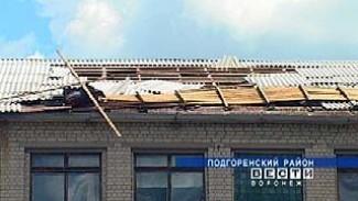 Школы Подгоренского района пострадали от урагана