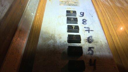 Прокуроры нашли в Воронеже смертельно опасный 47-летний лифт