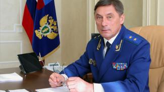Главного прокурора Воронежской области наградил президент