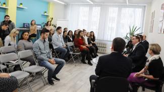 В Воронежском опорном университете открыли коворкинг-центр