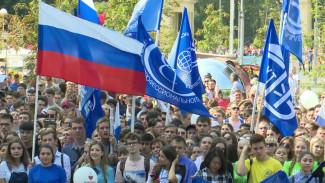 В параде российского студенчества поучаствовали 7 тыс. воронежцев