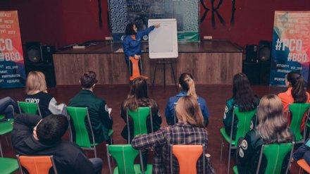 На форуме воронежских педотрядов представили площадку для дистанционного обучения вожатых