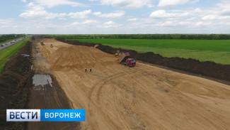 В Воронежской области стартовало строительство участка трассы в обход Лосево