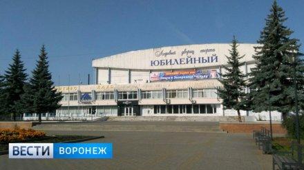 Улицу в центре Воронежа перекроют из-за концерта группы Scorpions