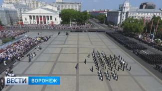 Воронежский Парад Победы в фактах, деталях и с разных ракурсов