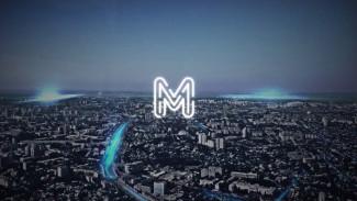 Проектировщики показали финальную версию видеопрезентации метро в Воронеже
