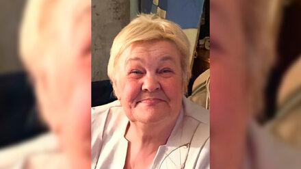 В Воронеже пропала пенсионерка с татуировкой