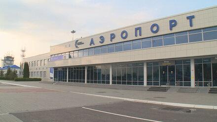 В Сеть слили документ о розыгрыше призов среди привитых работников воронежского аэропорта