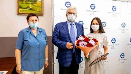 Нововоронежскую АЭС отметили дипломом экофонда имени В.И. Вернадского