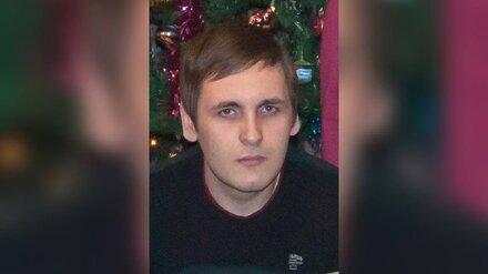 В Воронеже пропал без вести 26-летний парень