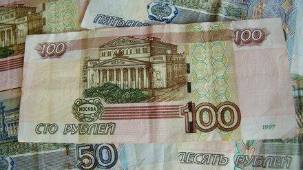 В Воронеже 12-летнего мальчика избили за долг в 100 рублей