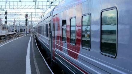 РЖД ограничили движение поезда «Воронеж – Москва» из-за коронавируса
