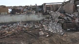 Жители пострадавшего от крупного пожара села попросили воронежские власти убрать пепелища