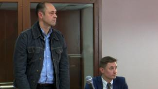 В Воронеже экс-владельцу «Павловскгранита» заменили условный срок на реальный