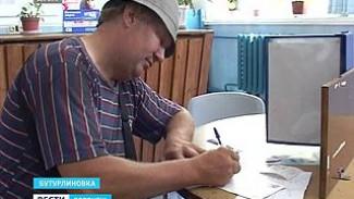 Терновскому правозащитнику не хватило информации в билете и он засудил автостанцию