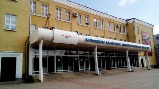 Воронежский авиазавод обеспечат заказами на самолёты Ил-96