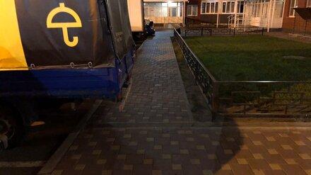 Воронежцу оставили гневное послание на стекле машины из-за неудачной парковки