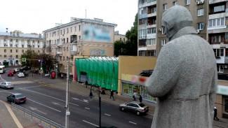 Воронежцы вновь возмутились видом магазина, запомнившимся похожим на мавзолей фасадом