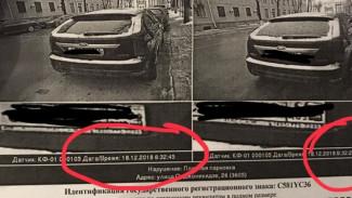 Воронежцы пожаловались в суд на первые штрафы за неоплаченную парковку