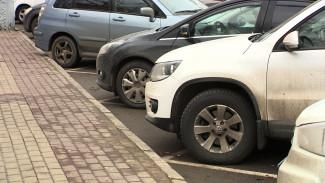 Общественная палата раскритиковала платные парковки в Воронеже