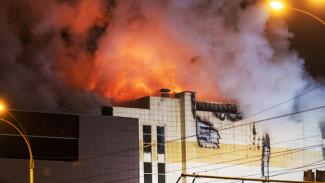 Сгоревший кемеровский ТЦ «Зимняя вишня» начали сносить