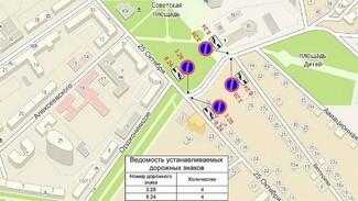Парковку у Покровского собора в Воронеже запретят 18 сентября