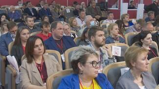 Под Воронежем прошёл бизнес-форум для сельских предпринимателей