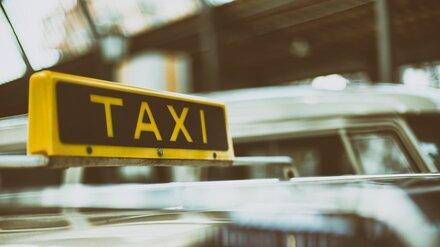 В Воронеже запустят «китайский Uber»