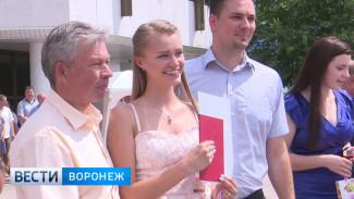 Более тысячи студентов Воронежского опорного университета получили красные дипломы