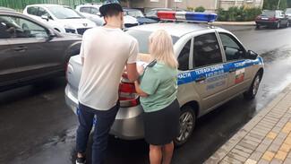 В Нововоронеже поймали парня, нарушившего ПДД 25 раз