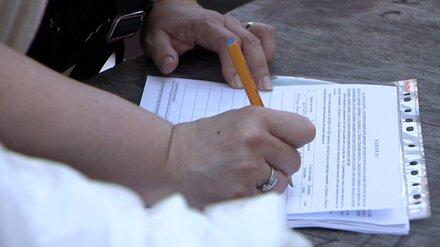 Воронежцы собрали 2300 подписей под петицией для Путина в защиту яблоневых садов