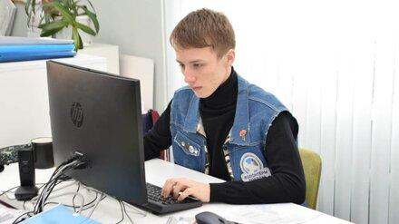 В Воронежской области создадут единый волонтёрский штаб