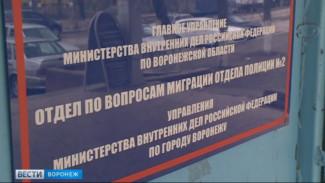 В Воронеже экс-глава полицейского отдела миграции пойдёт под суд за взятку