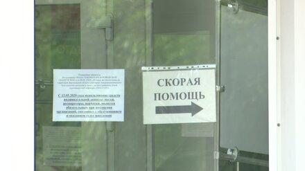 COVID нашли у 830 жителей Черноземья за сутки