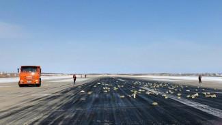 В Якутске грузовой самолет при взлёте рассыпал половину бюджета Воронежа на 2018 год