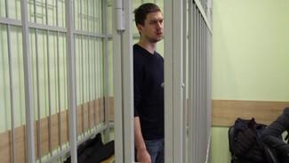 Обвиняемый во взятке бывший вице-мэр Воронежа проведёт год под домашним арестом