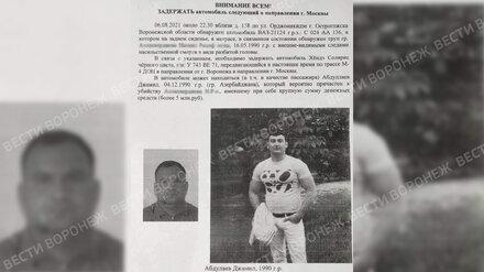 В Воронежскую область доставили азербайджанца, подозреваемого в убийстве из-за 5 млн