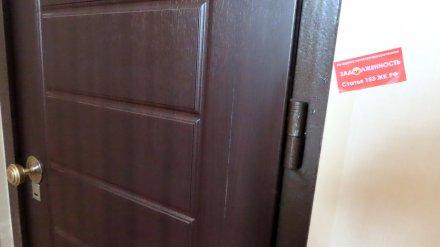 Воронежские УК ответили на претензии прокуроров о «липком» способе борьбы с должниками