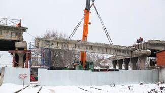 В Воронеже разобрали третий пролёт виадука на 9 Января