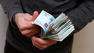 В воронежском селе парень отдал рецидивистам миллион рублей ради сохранения репутации