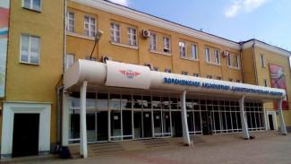 Росимущество поборется с воронежским авиазаводом за 269 млн рублей в Верховном суде