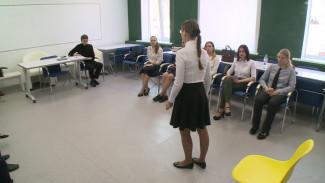 Воронежские школьники прошли первое испытание для поступления в крупнейший театральный вуз Европы