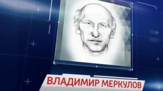 Преступник из Перлевки застрелился после того, как его окружила полиция