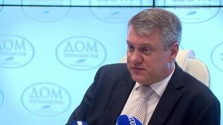 Сергей Канищев покинул пост председателя Воронежского облизбиркома