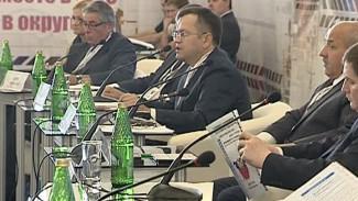 Агентство «Эксперт»: Воронежский регион в тройке самых безопасных экономических площадок