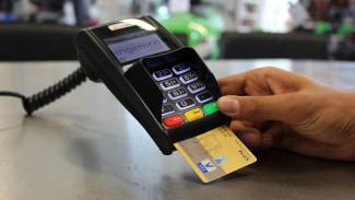 Воронежская пенсионерка опустошила найденную на улице банковскую карту