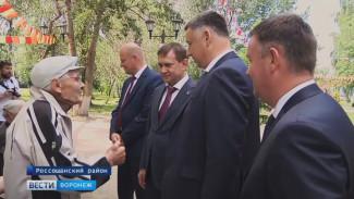 В Россоши обсудили проблемы жителей Воронежской глубинки